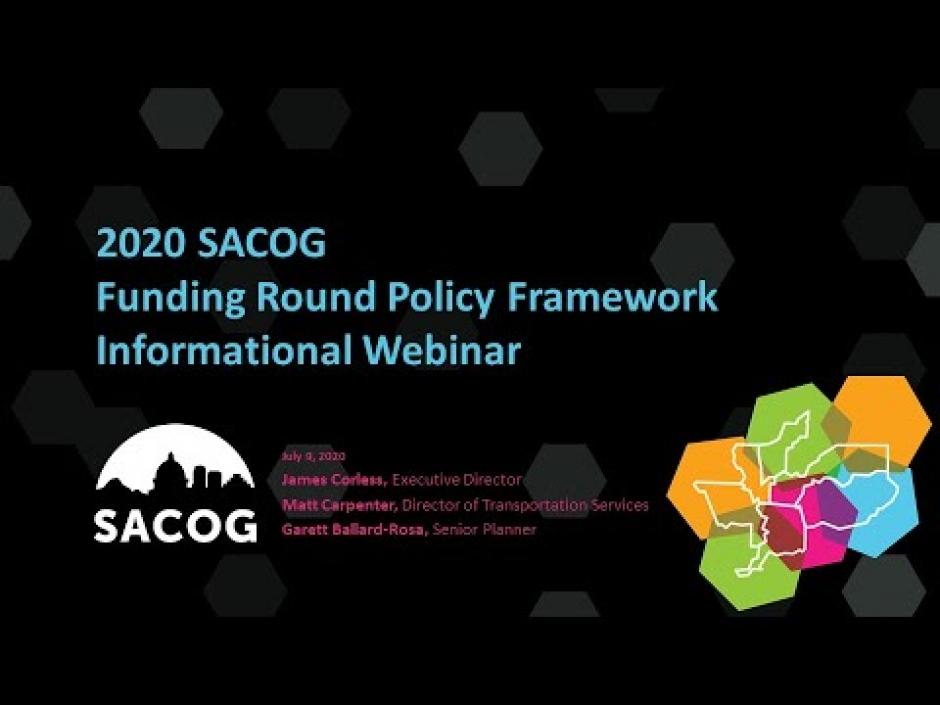 2020 Funding Round Policy Framework